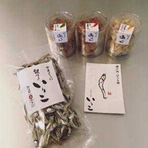 yamakuni02.jpg
