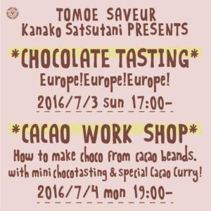 cacao070304