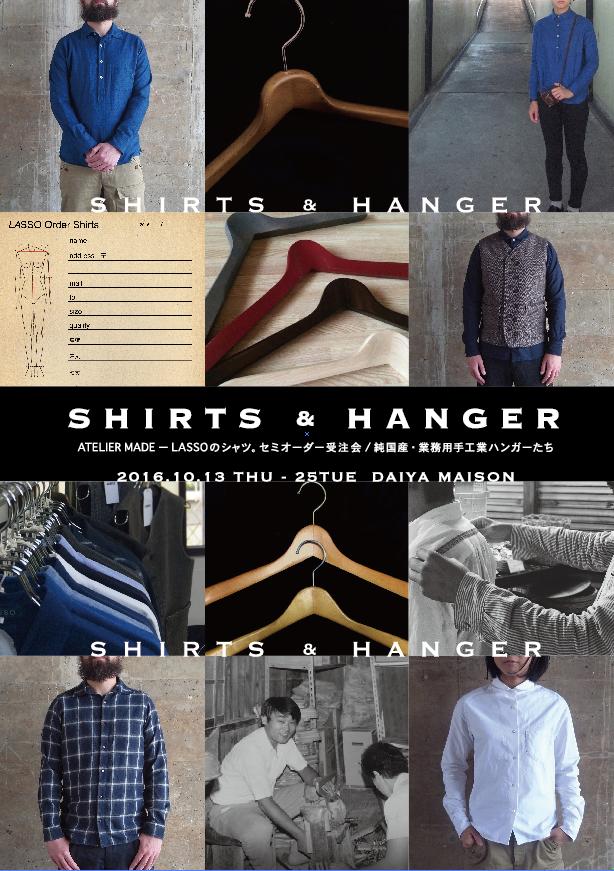 shirtsandhanger1012